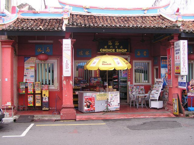 Chinese shop, Melaka