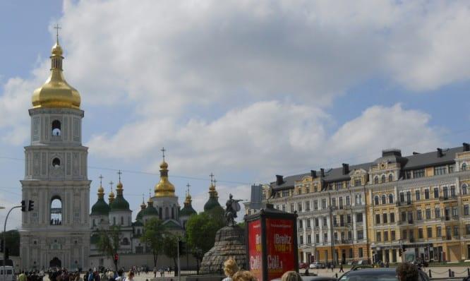 Saint Sofia, Kiev, Ukraine