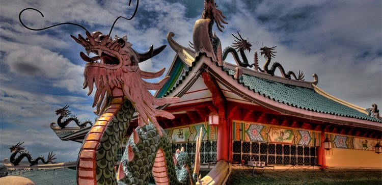 building decorated with colorful dragons