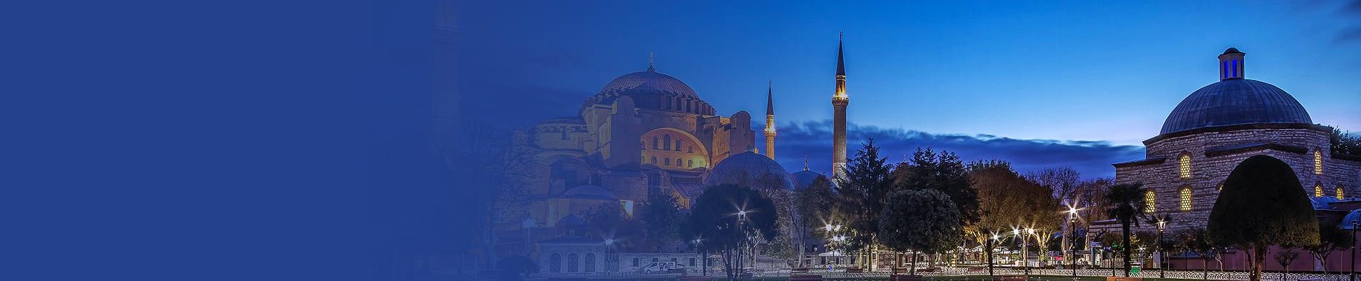 Turkey Country Hub Header