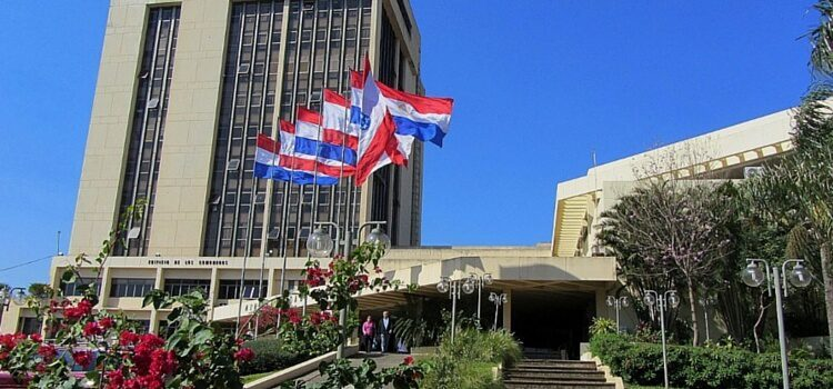 A view of the front of the municiple building in Asuncion, Paraguay - Economy in Paraguay