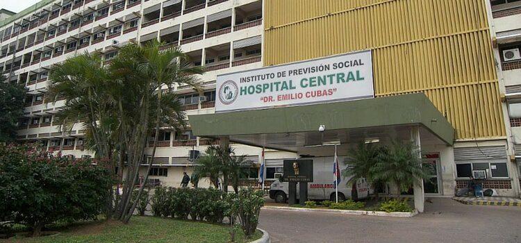 "The ""Dr. Emilio Cubas"" Central Hospital in Asuncion, Paraguay."