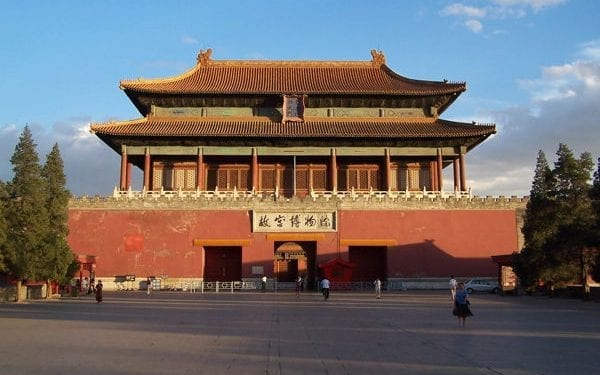 Forbidden city in China. One of the alternative wonders of the world