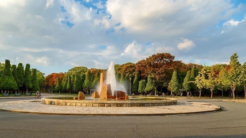 Osaka Castle Park in Osaka, Japan